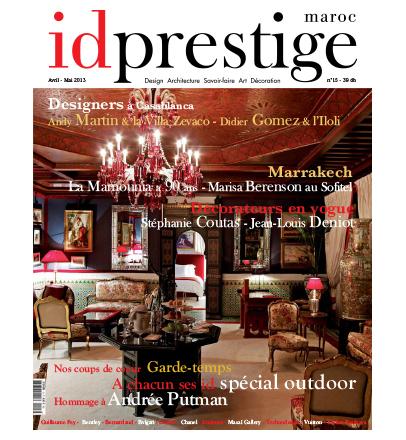 front_id_prestige