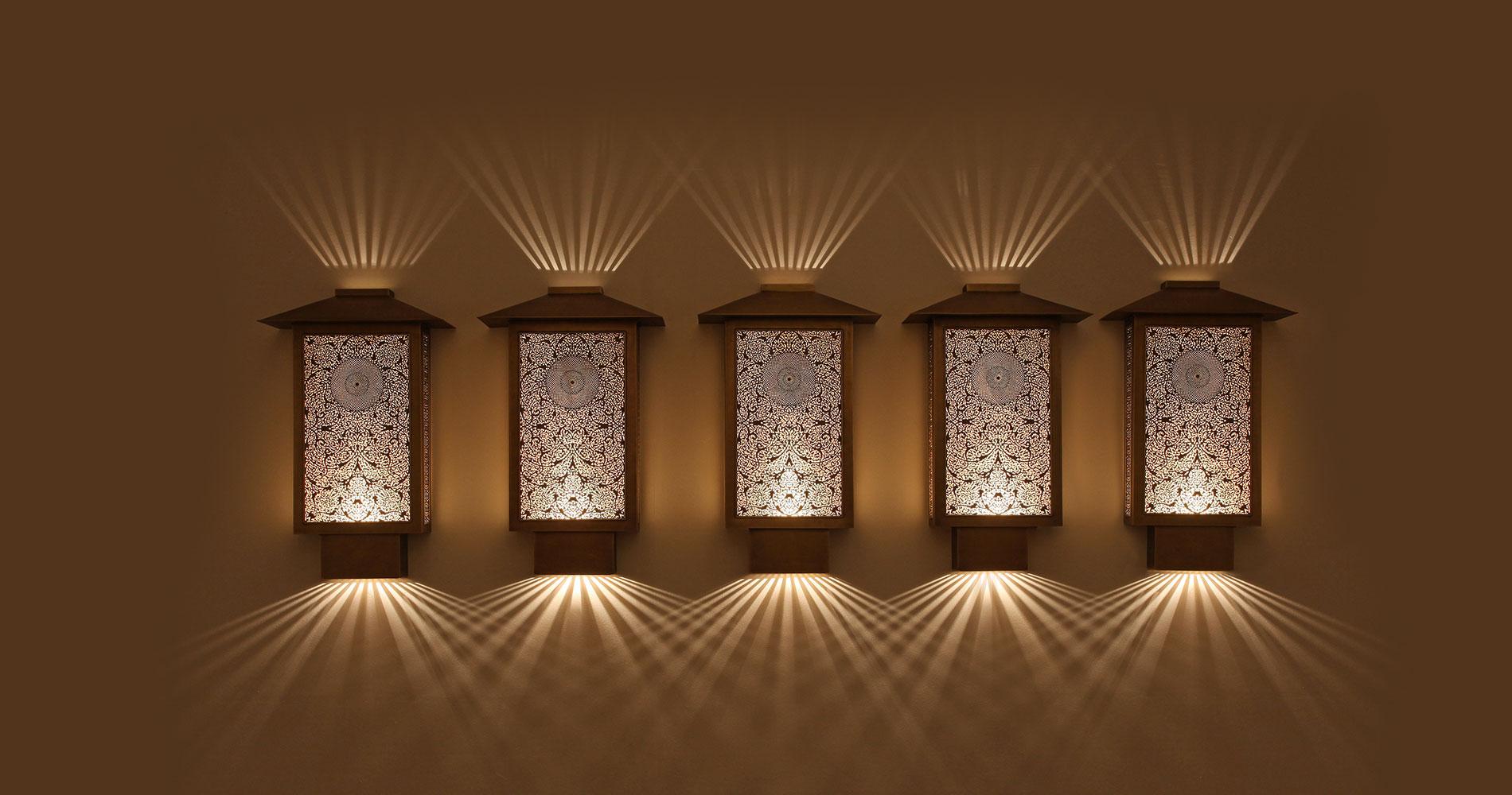 Wall Lighting Yahya Group